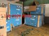 正力精工GB-22空壓機正力精工永磁變頻空壓機
