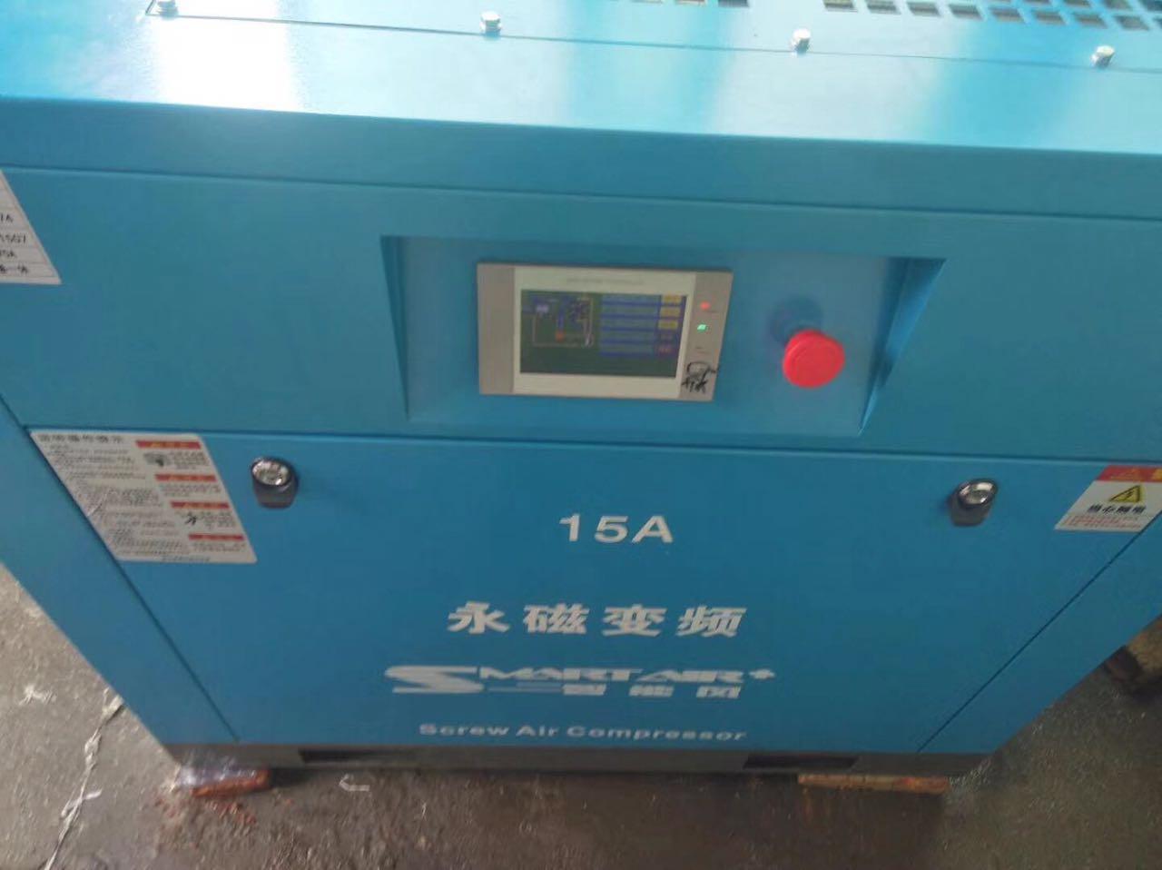 智能风空压机50A/37KW永磁变频空压机排气量6立方
