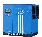 凌格風空壓機凌格風永磁變頻空壓機LCH系列空壓機