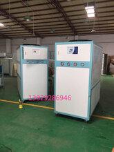 工业冷水机电镀电子冷水机激光机配套冷水机图片
