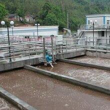 高盐废水处理,工业废水处理整体服务商龙安泰