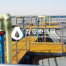 电催化氧化设备,龙安泰高盐废水处理技术先进