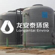 微电解设备,龙安泰高浓度废水处理厂家图片