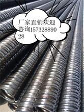 厂家直销预应力波纹管张家口金属波纹管70mm金属圆形波纹管