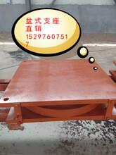江苏连云港球形桥梁支座QZ4000SX球型支座报价找高晴
