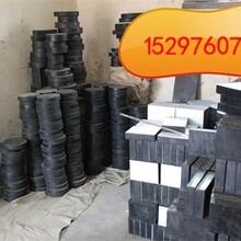 辽宁本溪GJZ350×450×84板式橡胶支座桥梁支座厂家