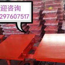 QZ7000SX/DX/GD球型钢支座(衡水桥梁支座厂家专业有实力)