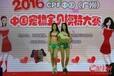 CPF宠博会(广州)琶洲·国际采购中心展馆