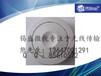 江西无线网桥无线监控无线收发器酒店无线监控工地无线监控
