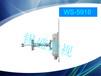 锡盛微视无线网桥WS-5918室外20公里安防无线监控视频传输设备