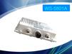 工业级数字无线网桥WS-5801A远距离视频传输设备
