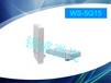 工业级无线网桥WS-5G15室外无线视频监控传输设备