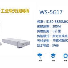 无线监控价格无线监控无线监控多少钱无线远程监控无线覆盖图片