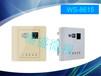 锡盛微视企业级WS-8615S入墙式无线WIFI覆盖设备无线网络覆盖