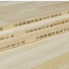 松木集成材厂家图片