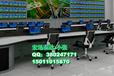 专业监控室控制台,调度室调度台