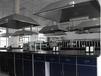 四平市原子吸收罩,实验室中央台上原子吸收罩价格