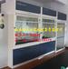 供應實驗室家具實驗室全鋼結構通風柜價格