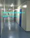 規劃設計安裝實驗室凈化工程供應商