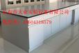 全鋼結構實芯理化板臺面實驗臺,全鋼中央臺價格