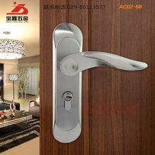 贝利龙AC02-68拉丝钢室内木门锁锌合金材质室内门执手锁