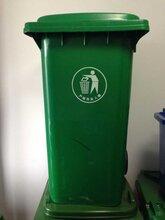 西安塑料垃圾箱批发厂家经销点西安环卫塑料垃圾桶图片