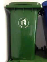 平凉塑料垃圾桶批发兰州塑料垃圾箱图片