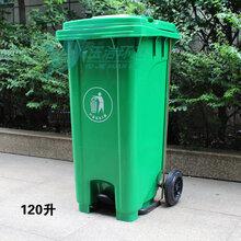 西安塑料垃圾箱厂家延安塑料垃圾桶直销图片