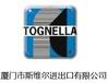 斯维尔优势供应TOGNELLA、TOGNELLA节流阀
