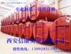 西安信康专业制造变压器油罐油箱油品存储设备送变电公司专用储油罐专业制造