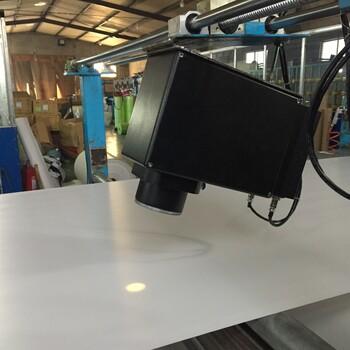 西安力源OUMFS-IIIB型智能近紅外水分監測系統