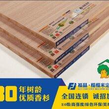 湖北福晶板材柔情蜜意花色系列,E0免漆生态板,榻榻米定制板2017年中国环保板材十大品牌图片