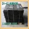 生产优质双金属堆焊耐磨板全新工艺生产堆焊耐磨复合板