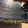 導料槽擋塵簾礦用降塵耐磨阻燃防塵簾厚度6mm寬度任意