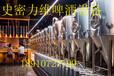 北京啤酒设备多少钱精酿啤酒设备多少钱自酿啤酒设备