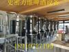 精酿啤酒设备价格自酿啤酒设备价格酒吧啤酒设备