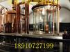 酒吧啤酒设备自酿啤酒设备啤酒设备生产厂家