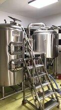 小型啤酒厂啤酒设备精酿啤酒设备厂家图片