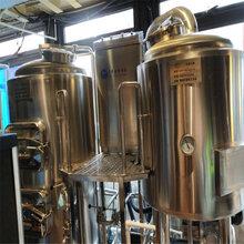 保定啤酒设备自酿啤酒设备啤酒设备厂家现货供应图片