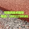新郑透水混凝土增强剂_透水胶粘剂