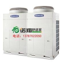 长沙学校商用中央空调安装
