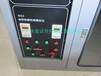 电工套管阻燃试验机套管燃烧测定仪