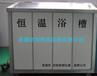 静液压爆破试验机专用恒温介质箱(20℃-95℃)