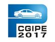 2017中国(郑州)国际立体车库与智能停车展览会图片