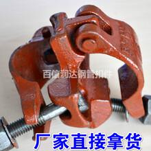 河北献县扣件脚手架扣件厂家马上要翻身!转型成功图片