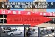 上海二手车过户转籍