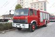 出售东风消防车东风153泡沫消防车厂家直销