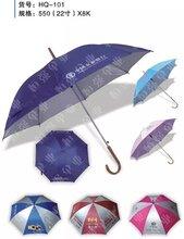 太阳伞生产厂家,广告雨伞定做,加印LOGO,折叠伞批发厂家