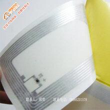 rfid电子标签高频rfid抗金属标签图书馆标签rfid标签工厂量大价优