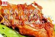 烤鸡架培训正宗奥尔良烤翅加盟培训烤猪蹄培训四川特色小吃培训
